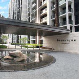 avenue-south-residence-developer-track-record-botanique-at-bartley